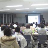 佐久総合病院様にて「納棺師の仕事」をテーマに講演 2009.01.30