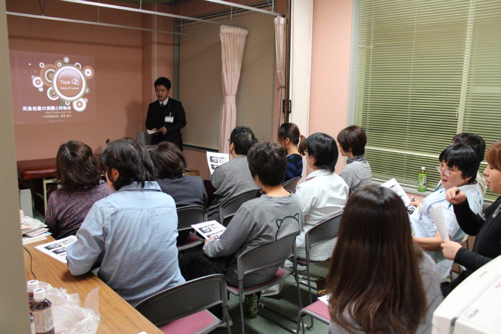 医療法人 雨宮病院様でのエンゼルケア講習会で講師