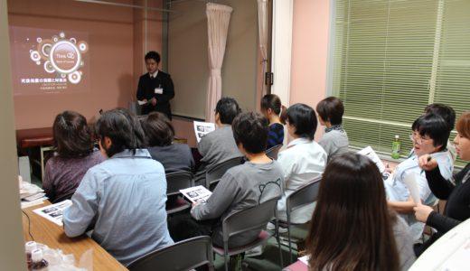 医療法人 雨宮病院様でのエンゼルケア講習会で講師 2013.11.07