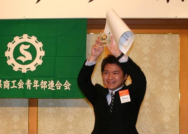 商工会青年部主張発表大会 長野県大会にて最優秀賞を獲得
