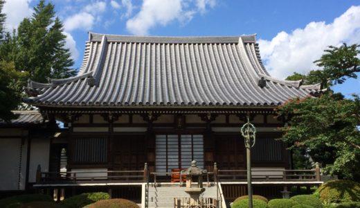 【無償】近隣のご紹介できる寺院