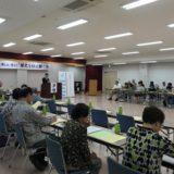 やさしく学ぶ「葬送文化入門 」講師 2015.08.08