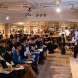 信濃毎日新聞社主催「信州企業に会いに行こう」イベントでプレゼンターを務めました。