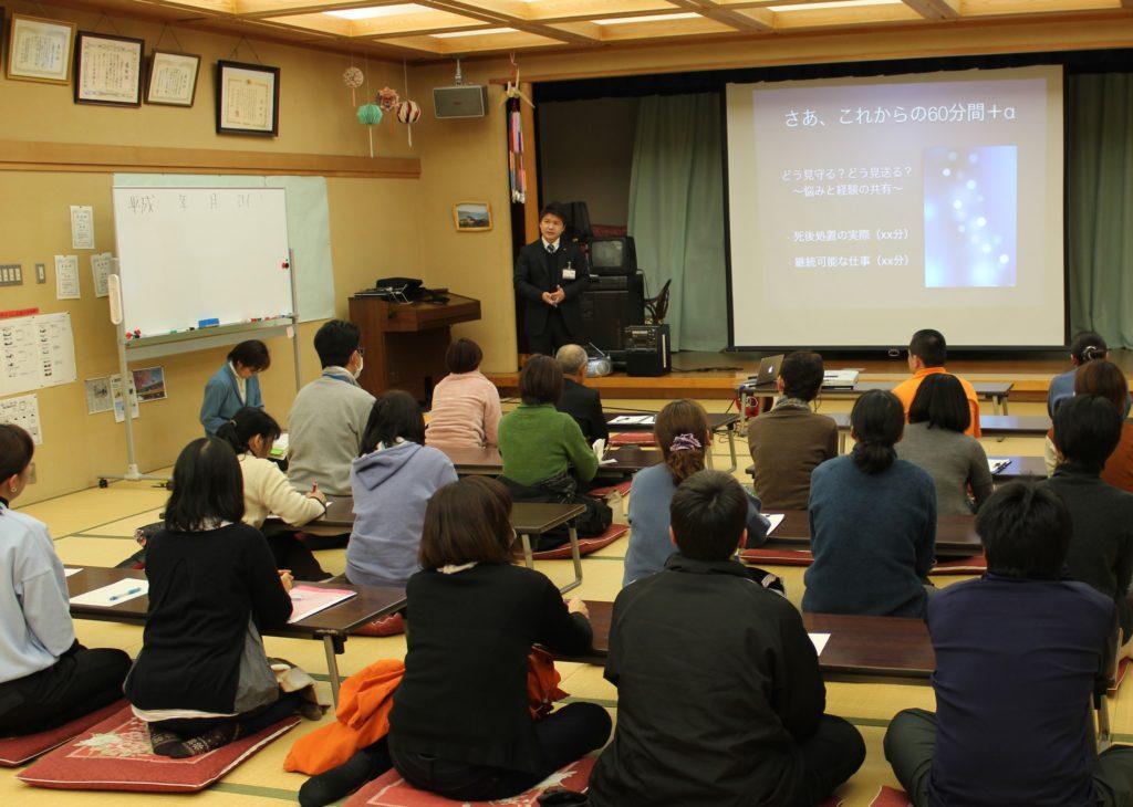 小海町社会福祉協議会にて「終末期、どう見守る?どう見送る?」講演会で講師