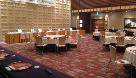 「長野県知事と語る会」へ県内青年創業者代表として出席 2013.03.07