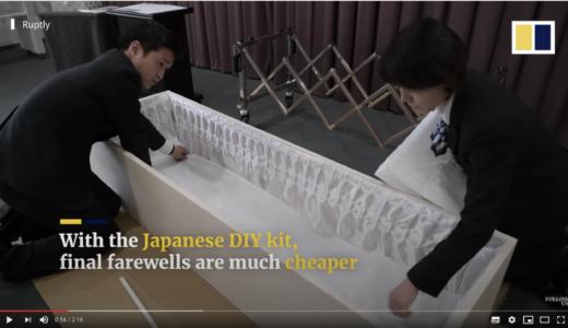 2020.05.14 香港メディア「South China Morning」へDIY葬が紹介
