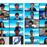 2020.10.02 関東経済産業局 広域連携アクセラ2020キックオフ