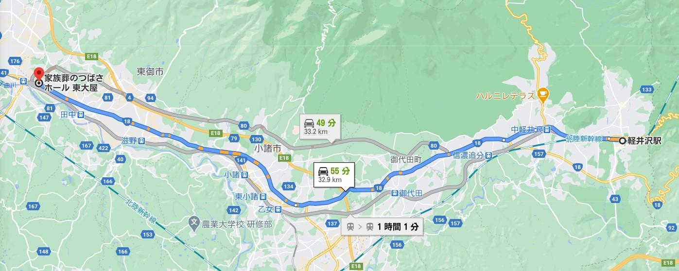 軽井沢駅~つばさホール東大屋まで ルート