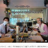 おくりびとラジオ2021619
