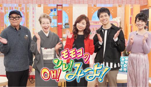 2021.08.07 関西テレビ「OH!ソレ!み〜よ!」様でDIY葬キットが紹介