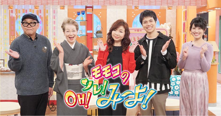 関西テレビ「OH!ソレ!み〜よ!」でつばさ公益社のDIY葬セットが紹介されました。