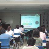 佐久市立浅間病院様にて「死後処置の実際」をテーマに講演 2010.11.21