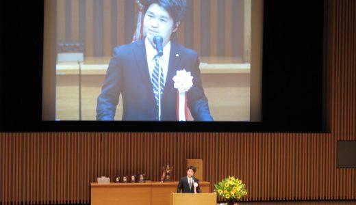商工会青年部主張発表大会 関東ブロック大会にて優良賞を獲得 2011.09.08
