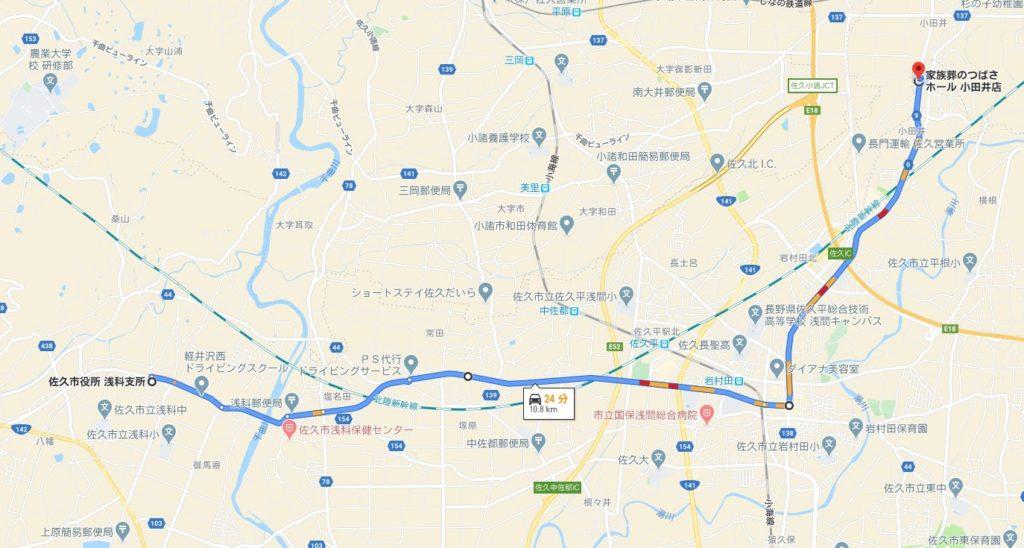 浅科~つばさホール小田井までの経路