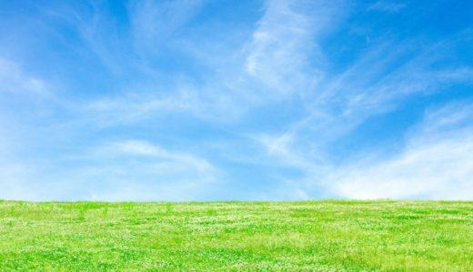 空と芝 ゼロ葬〜残さない葬送