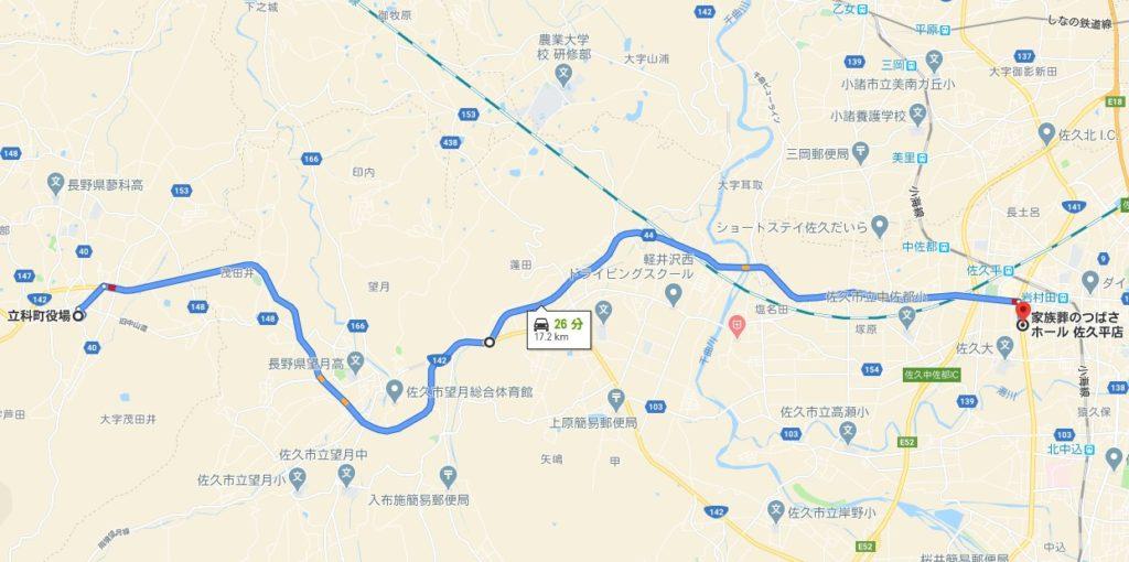 立科町役場からつばさホール佐久平店までの経路