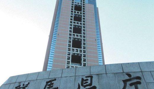 2021.01.26 つばさ公益社 群馬県庁へDay3群馬ピッチ登壇