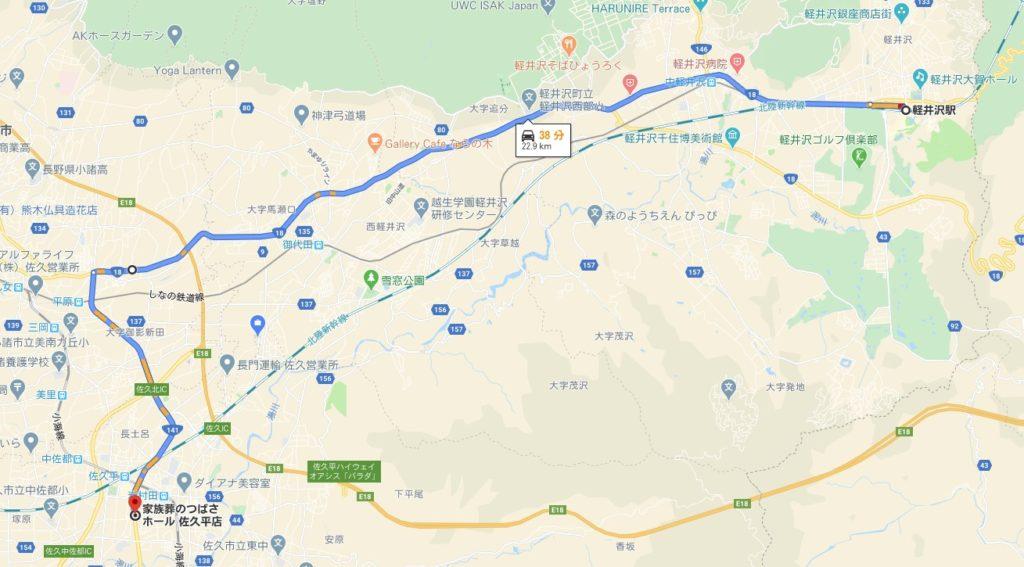 軽井沢町からつばさホール佐久平店までの地図
