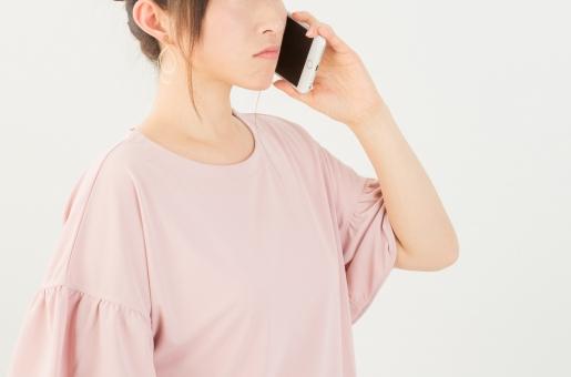 電話でご相談