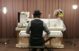 つばさの奏葬式