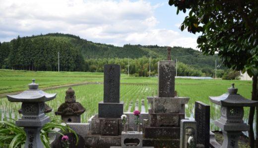 8月1日にお墓参り?