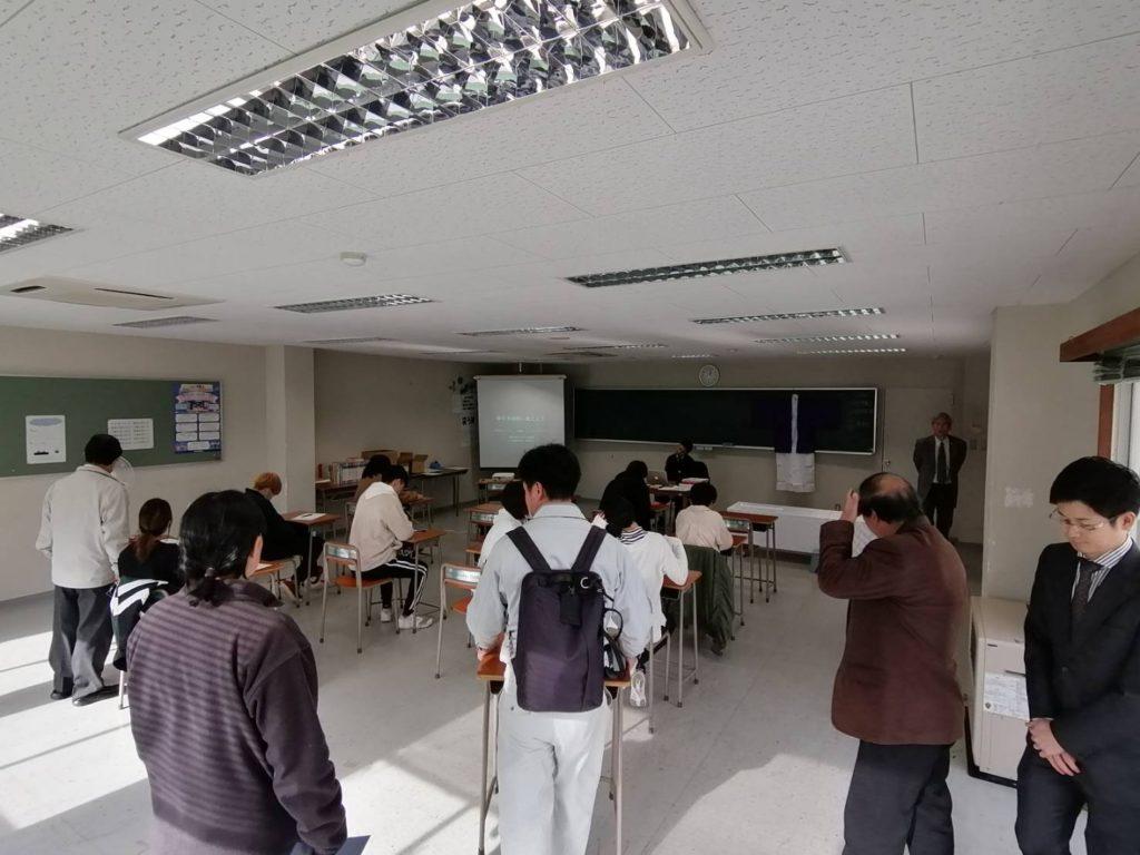 2020年1月14日 学校法人吉沢学園 出張授業 家族葬のつばさホール