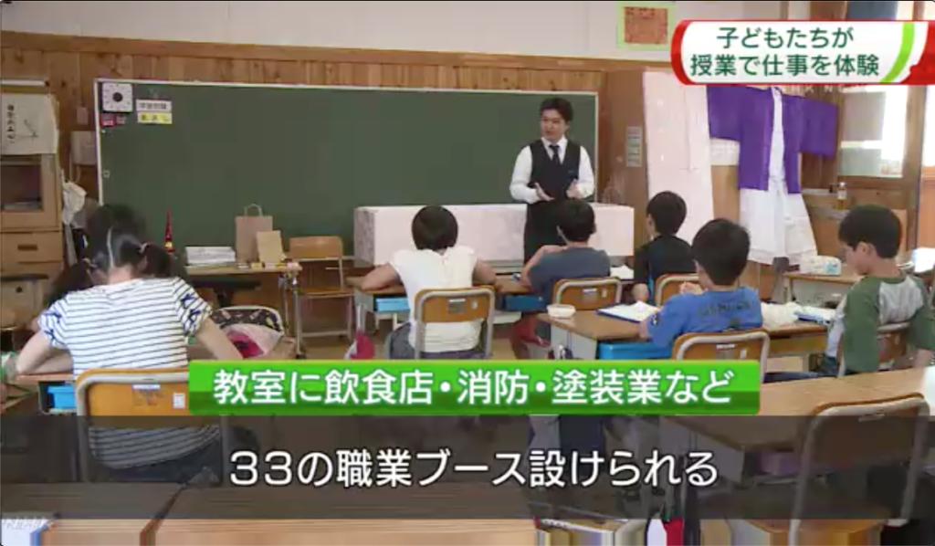 つばさホール佐久平_NHK長野ニュース紹介