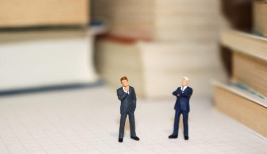 家族葬の注意点 会社関係