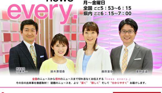 2019.08.07 テレビ信州「news every.」特集 つばさの「ゼロ葬」と「ポータブルなお墓」