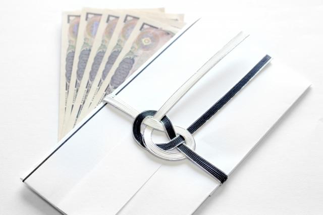 家族葬とお葬式の費用