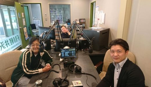 2020.05.17 FM軽井沢 DESIGNS OF LIFE 第3日曜レギュラー出演決定