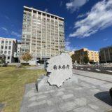 栃木県庁への課題解決型スタートアップピッチ 家族葬のつばさ