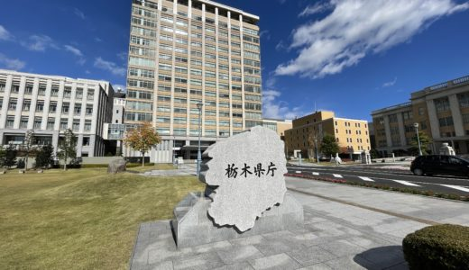 栃木県庁へ課題解決ピッチ登壇