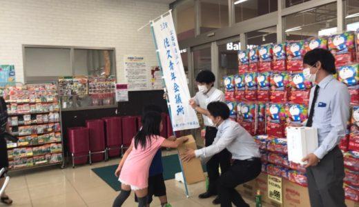 2020.07.22 佐久青年会議所「九州豪雨災害募金活動」