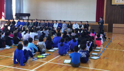2019.11.12 野沢小学校へ出張授業「まちゼミ」講師