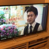 長野朝日放送「夢追人」〜新時代の経営者たち〜出演