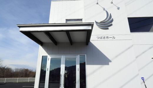 「つばさホール」が営業開始 2017.12.22