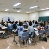 「終活▶最前線」講演会のご案内 2018.10.10