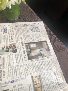 20190220信濃毎日新聞つばさ公益社自宅を使わないお葬式