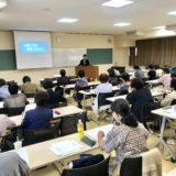 長野県国民健康保険連合 信濃の会