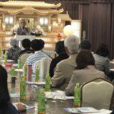 武田徹のエンディング会議2019