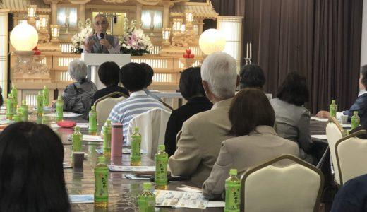 2019.06.24 武田徹のエンディング会議