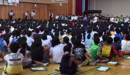 2019.07.17 佐久平浅間小学校へ出張授業「お仕事ゼミ」講師