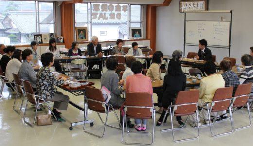 2019.07.11 野沢会館2階にて、座談会形式の終活講座