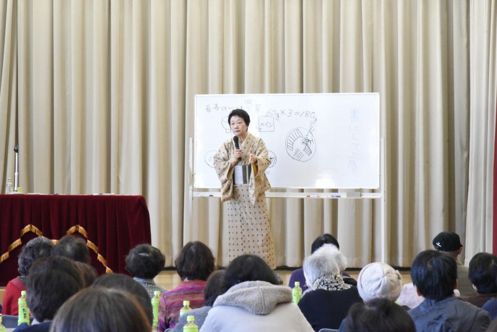 横山タカ子先生 信州の保存食@つばさ公益社