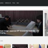 RT Ruptly T.V. つばさ公益社 DIY葬プランの紹介