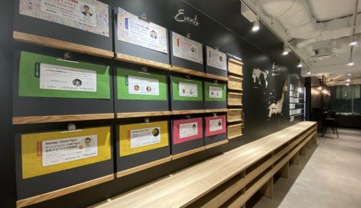 東京都主催NEXs Tokyo 受講企業につばさ公益社が選定されました。