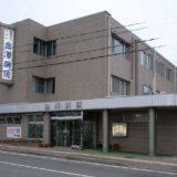 岩村田 金澤病院