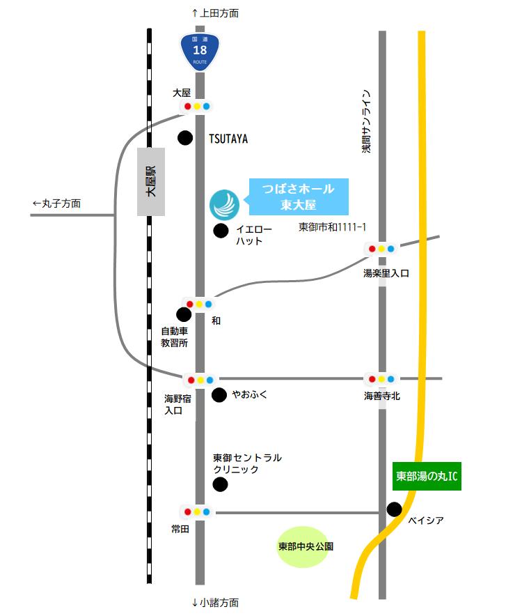 つばさホール東大屋の地図