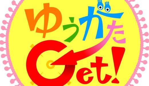 テレビ信州【ゆうがたGet!】お盆前特集で弊社商品など紹介。